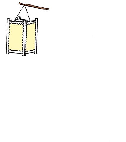 行灯の作り方(出来上がり図)3